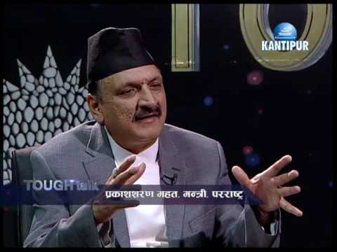 Dr. Prakash Sharan Mahat, Foreign Minister in TOUGH talk with Dil Bhusan Pathak
