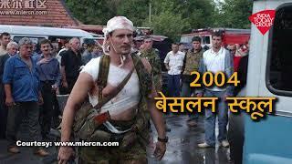 क्या यह वास्तव में एक घायल भारतीय सैनिक है?