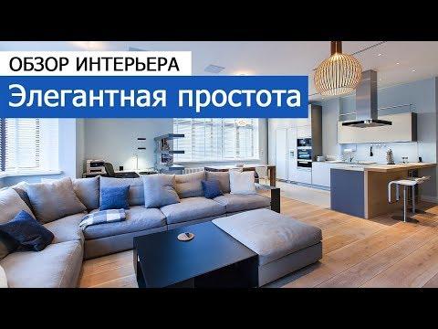 Видео Образцы ремонта квартир