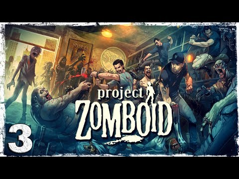 Смотреть прохождение игры [Coop] Project Zomboid. #3: А снег идет.