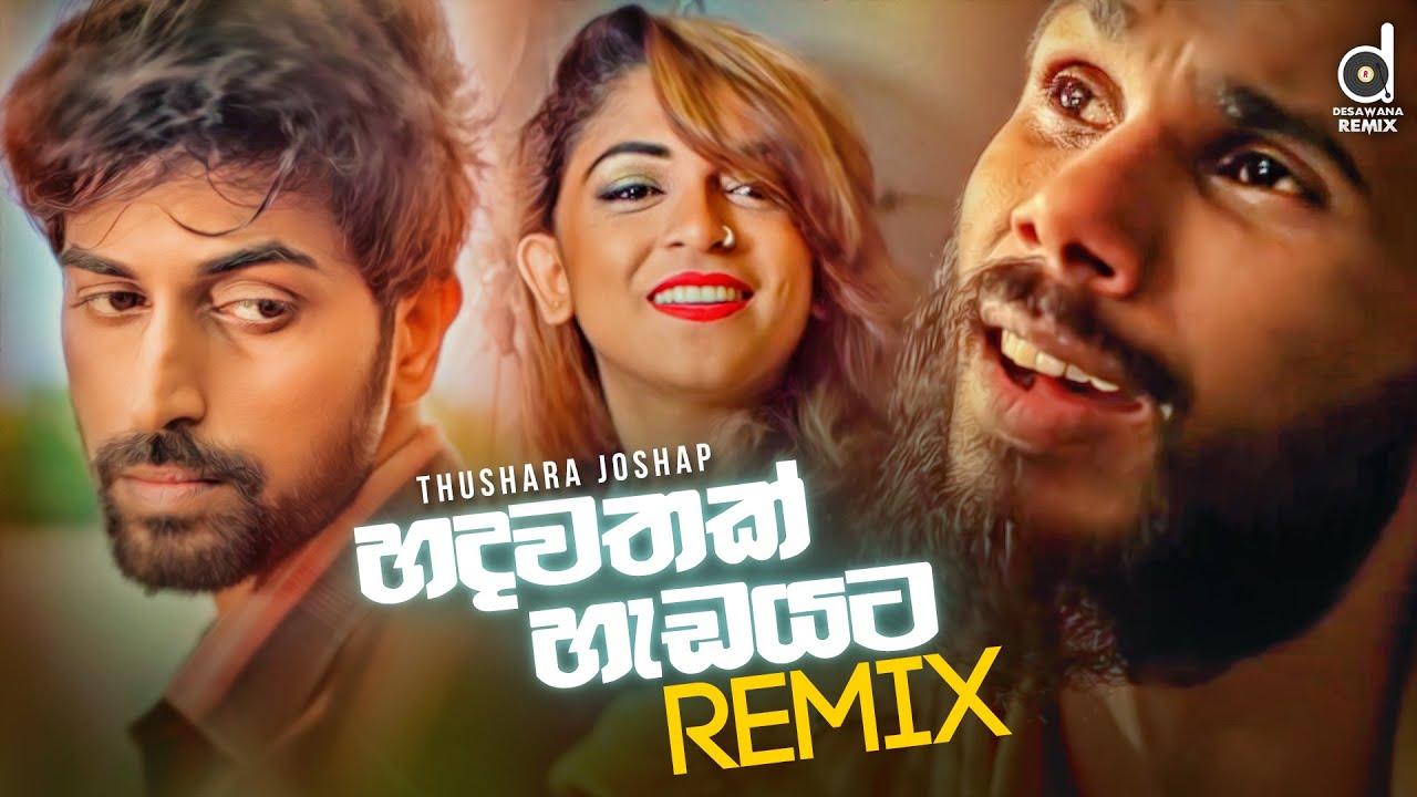 Hadawathak Hadayata (Remix) - Thushara Joshap (DJ EvO) | @Mr. Pravish | Sinhala Remix Songs