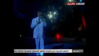 كاظم الساهر عابر سبيل من مهرجان بابل بجوده عالية ...Full HD