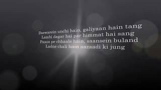 Bekhauff Full Song Lyrics   Satyamev Jayate
