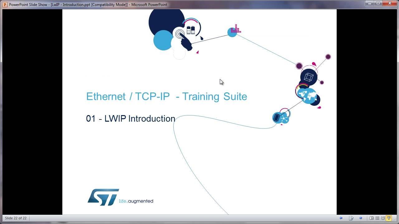 STM32以太网培训初级课程-08  LWIP协议栈简介