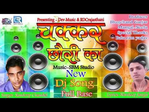 चक्कर छोरी  का - New Dj Remix Song 2017   Sandeep Chandel   Rajasthani HITS 2017   Dev Music