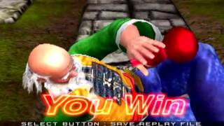 Virtua Fighter 4 (PlayStation 2) Arcade as Shun