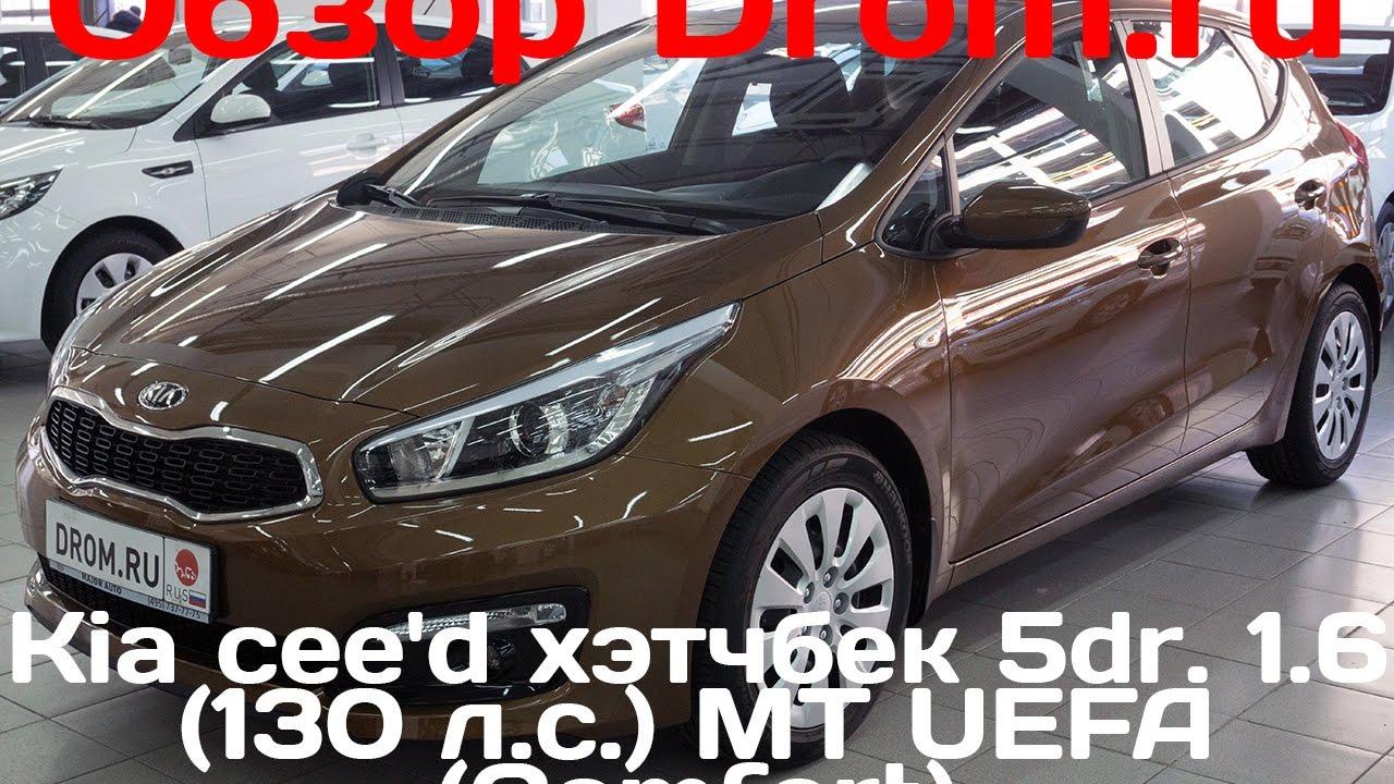 Более 318 объявлений о продаже подержанных киа кид на автобазаре в украине. На auto. Ria легко найти, сравнить и купить бу kia ceed с пробегом.