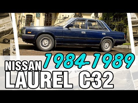 Этой машине ВСЕГО 33 ГОДА - Nissan LAUREL C32 (1984-1989)