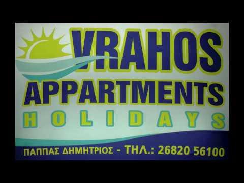 VRAHOS APARTMENTS HOLIDAYS
