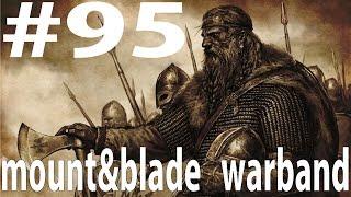 mount&blade warband   実況 #95 「リヴァチェグ攻略」