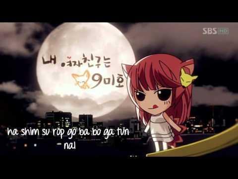 My Girlfriend Is A Gumiho OST - Fox Rain - Lee Sun Hee (Simple Lyrics)