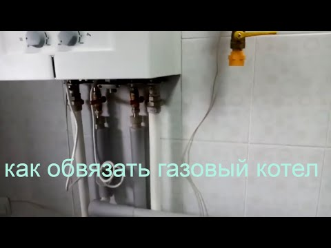 Обвязка двухконтурного газового котла самостоятельно