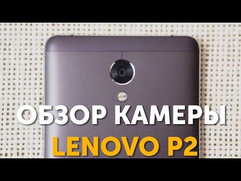 Обзор Nikon D100 Обзор камеры Никон Д100 от Радоживы