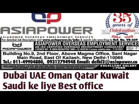 Asia Power overseas employment services | Asia Power Mumbai | Asia Power Chennai | Asia Power Office