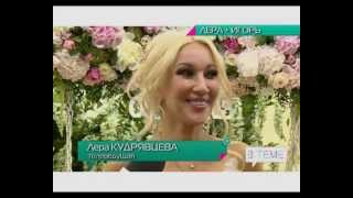 В теме. Лера+Игорь Выпуск 10 июня 2013 год Канал