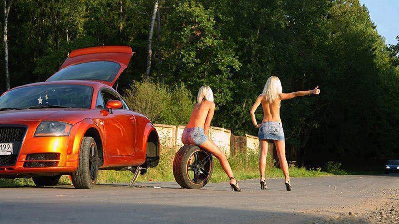 Прикольные картинки машины с девушками, солнышко анимацией для
