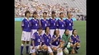 なでしこ以前 アトランタ五輪女子サッカー