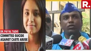 All Three Accused Seniors In Dr Payal Tadvi Suicide Case Arrested