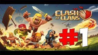 Прохождение Clash of Clans #1[Начало!]