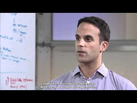 Office2010 OpenXML SDK