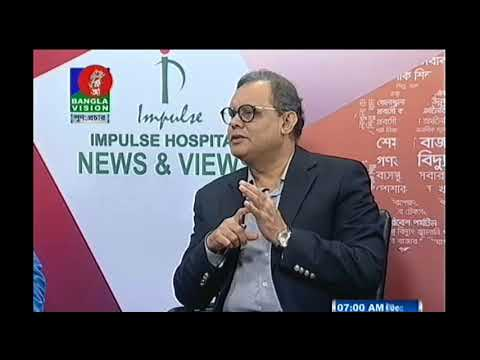 "Bangla Talkshow  Program"" News & Views ""18 December 2017"