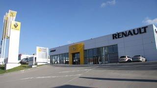 Рено-официальный дилер,сервис,техническое обслуживание,подменный автомобиль,гарантия)))))