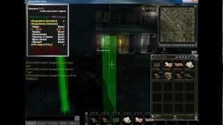 Wallhack ВХ на Stalker Online Чит