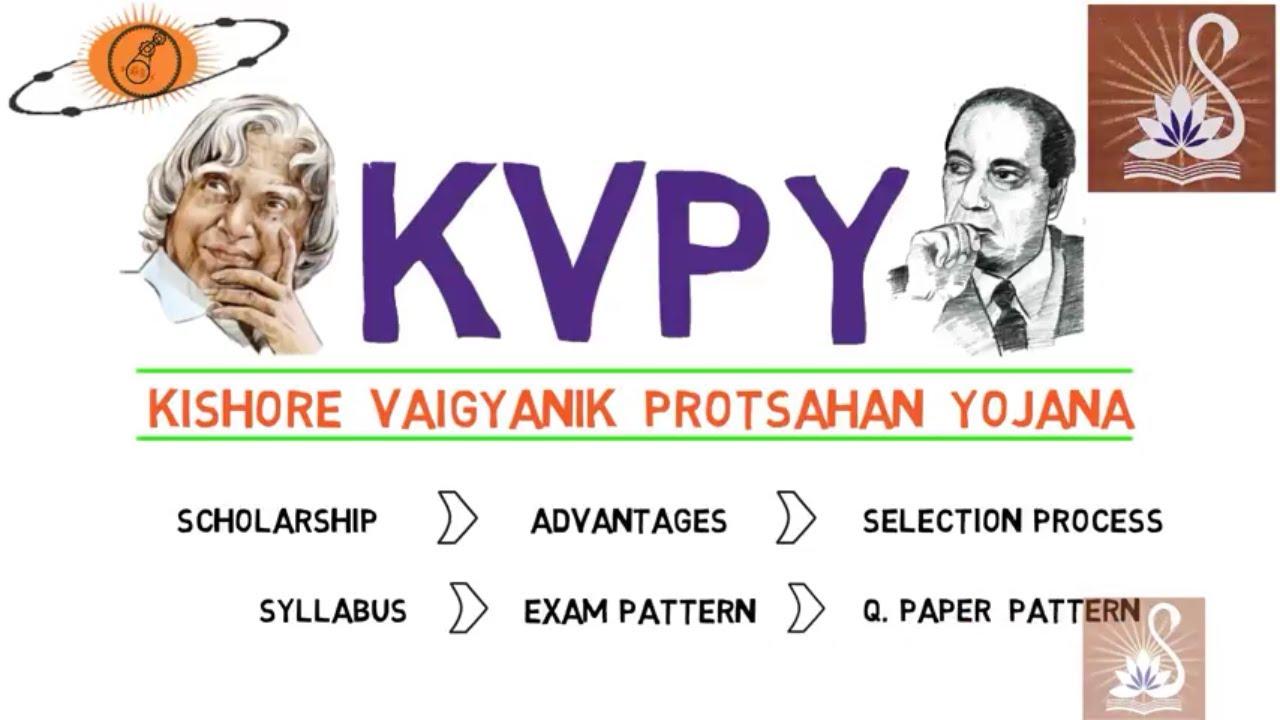 essay on economics topics kannada pdf