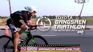 Video Thailand Tri-League Series : TOYOTA Bangsaen Triathlon The MasterSeries2017 by Mama Highlight [B3] download MP3, 3GP, MP4, WEBM, AVI, FLV Juli 2018