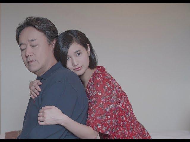 映画『恋する男』予告編