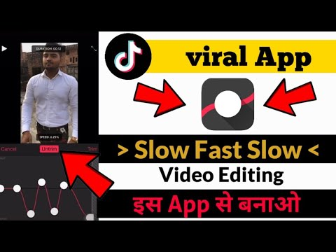 Amazing Viral Slow Fast Slow Video Editing App  (iOS/Android) | Slow Motion Video Editing App | 😍