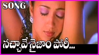 Nachave Naizam Pori Song || Varsham Telugu Video Songs - Prabhas,Trisha