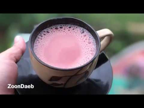 Kashmiri Nun Chai From Green Tea II Green Tea|| Healthy Tea || Pink Tea || Kashmiri Tea