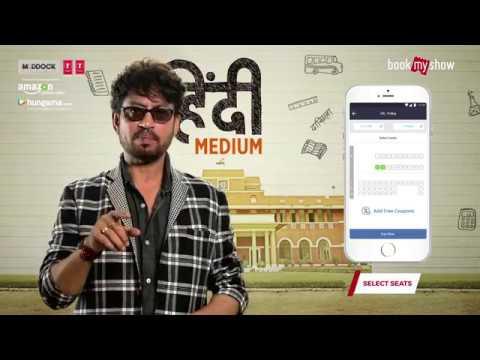 Hindi Medium | Irrfan Khan - MyCoupons Discount Offer @BookMyShow
