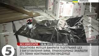 видео Податкова міліція Рівненщини виявила новий цех з обробки бурштину