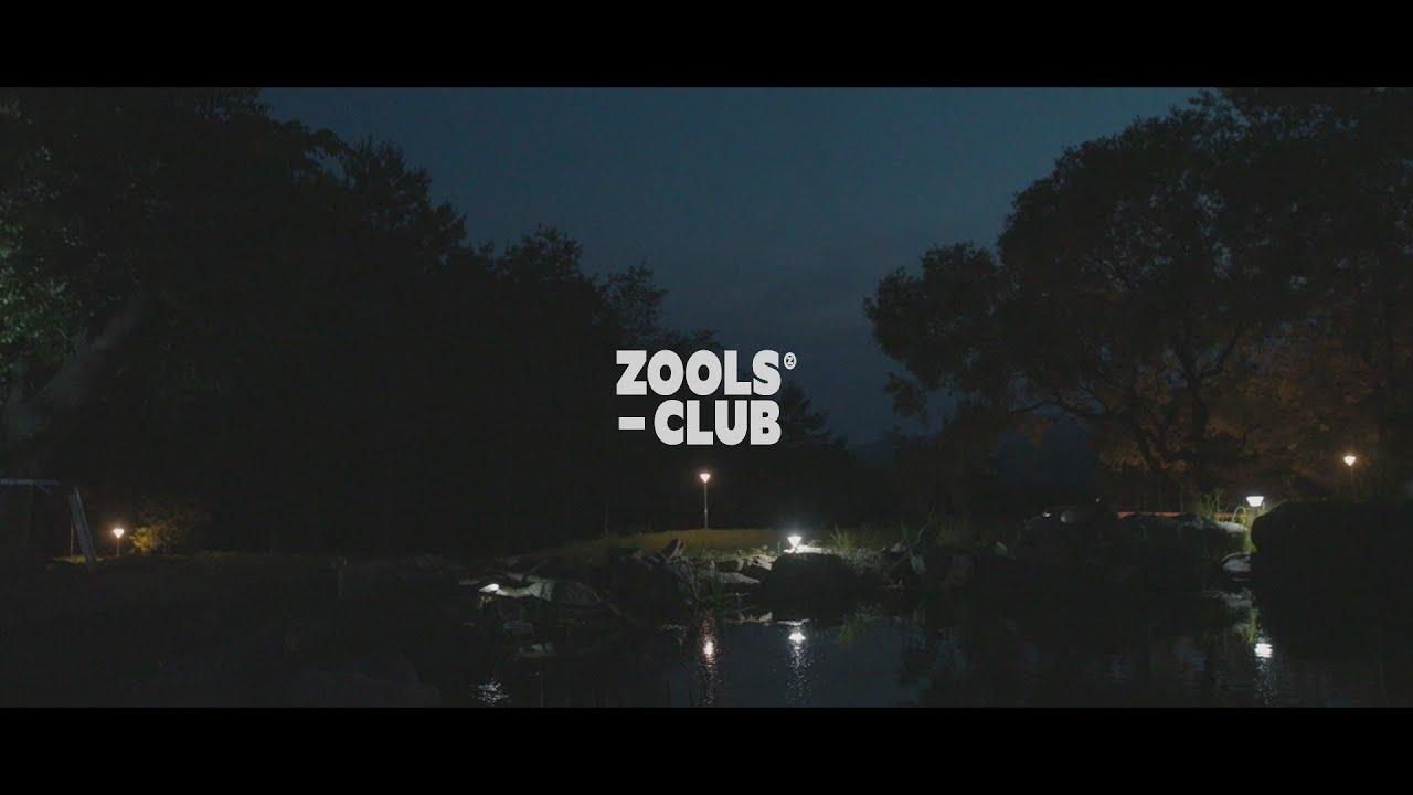 가물치 연못의 밤 하늘을 찍어봤습니다 feat.북두칠성