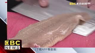 價差四倍! 馬辣麻辣鍋「巴沙魚」誤標「國宴多利魚」