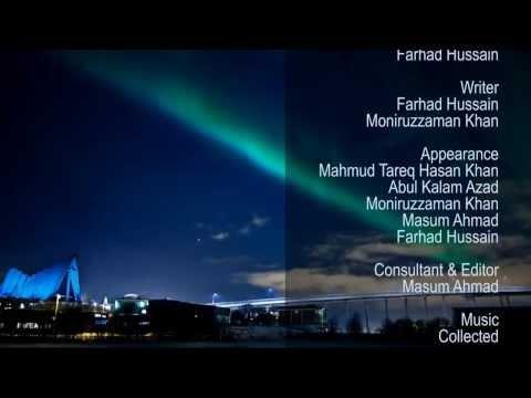 Bangladeshi students at University of Tromso, Norway