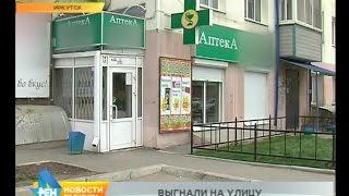 Женщину с четырехлетним сыном-инвалидом выгнали из аптеки в Иркутске
