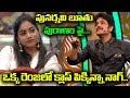 Bigg Boss 3 Episode 70 Highlights | Telugu Bigg Boss 3 Day 69 | Nagarjuna | Film Jalsa