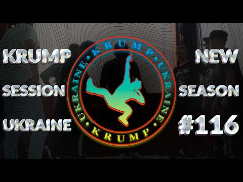 Kiev Krump Session (05/06/17) | Dance Centre Myway