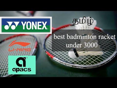 Best Badminton Racket Under 3000 | TAMIL | FOR BUYING #badmintonracket#badmintontamil