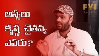 لمعلوماتك محادثات الفصل - 7   Crisna نواف ريدي   خطيب   إنشاء U   stuMagz   سري شاران Lakkaraju