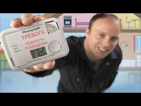 Внимание! Разводят пенсионеров на анализатор утечек газа для дома