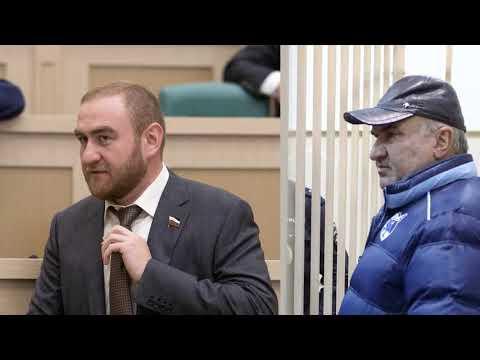 В отношении Рауля Арашукова возбуждено еще три уголовных дела