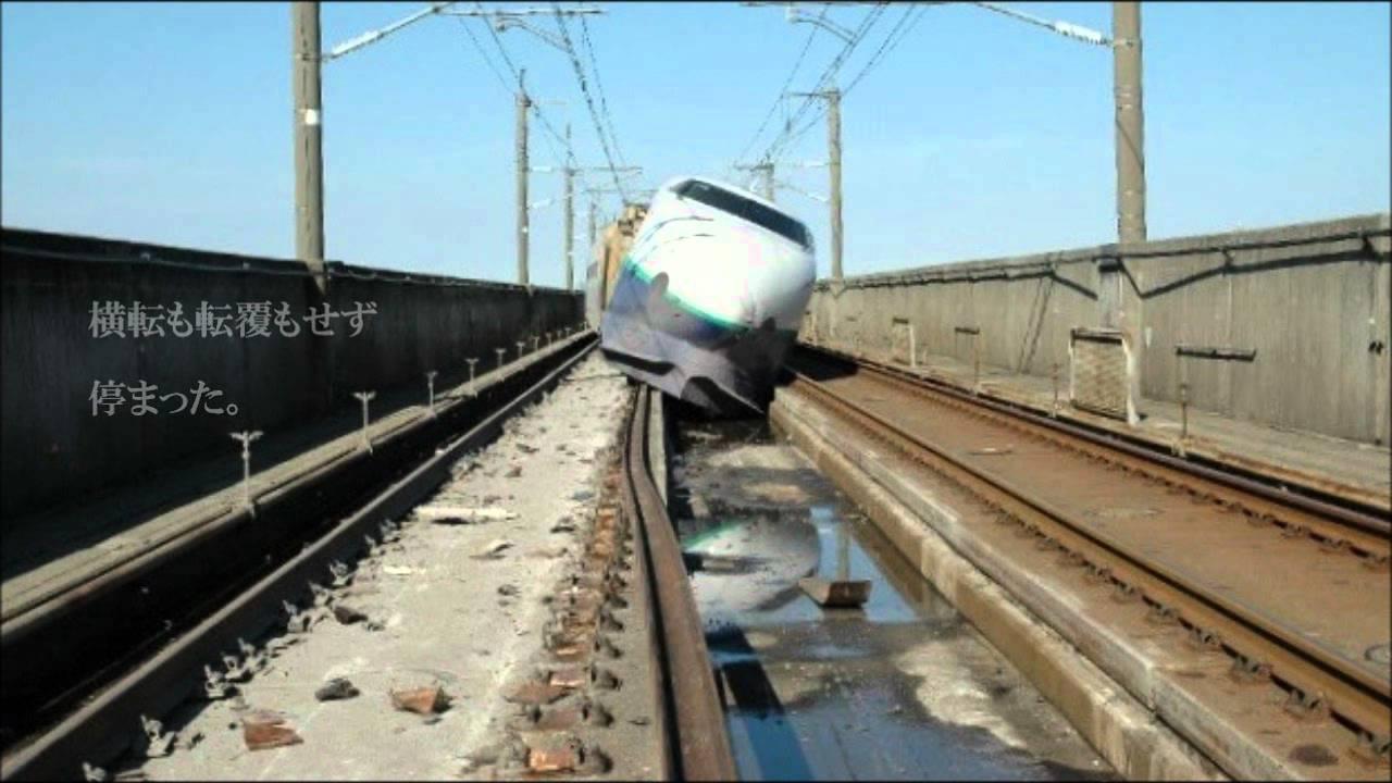 「新幹線 事故」の画像検索結果