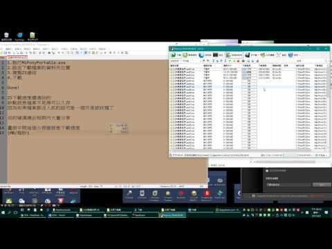 用白馬下載器下載ZS空間的檔案(zippyshare) How To Download Files From zippyshare