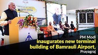 PM Modi inaugurates new terminal building of Bamrauli Airport, Prayagraj