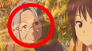 【君の名は。】あなたは気づきましたか??おばあちゃんの重要なセリフになるほど!! thumbnail