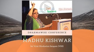 Madhu Kishwar talk on why DharmaWiki can correct the distortions in history.